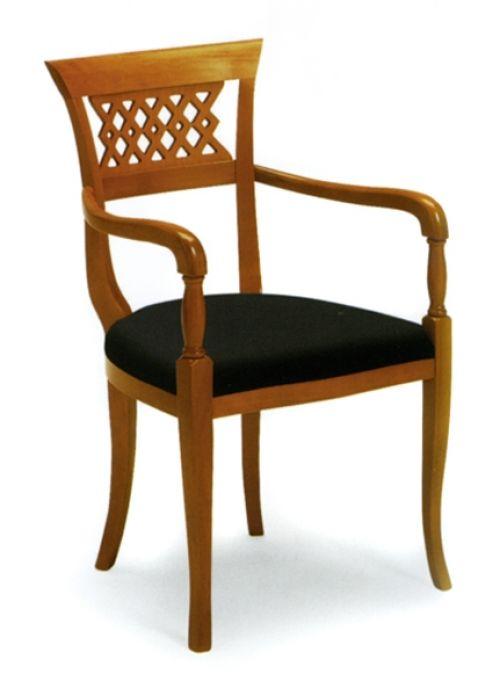 καθισμα 2120R