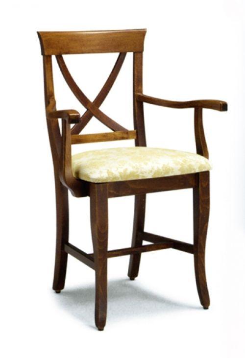 καθισμα 2123R