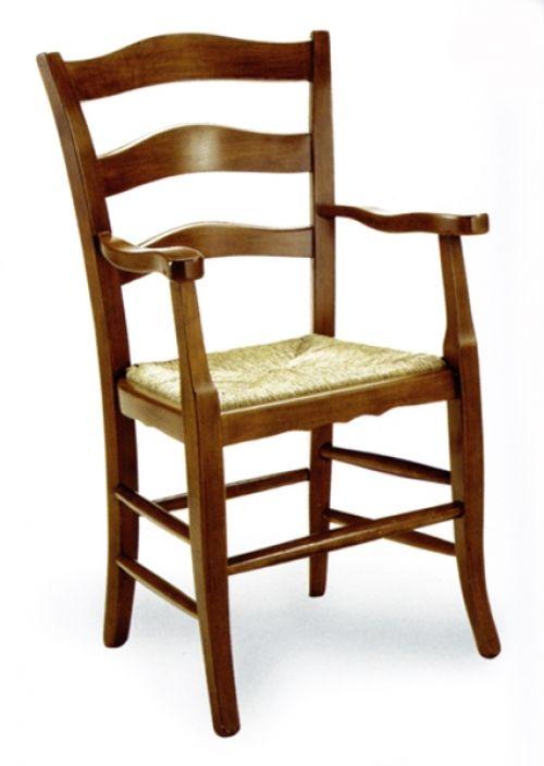 καθισμα 2525